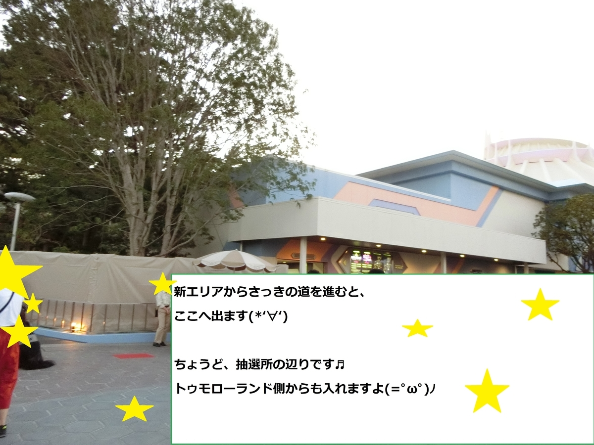 f:id:ichiko-disneyblog:20190912091531j:plain