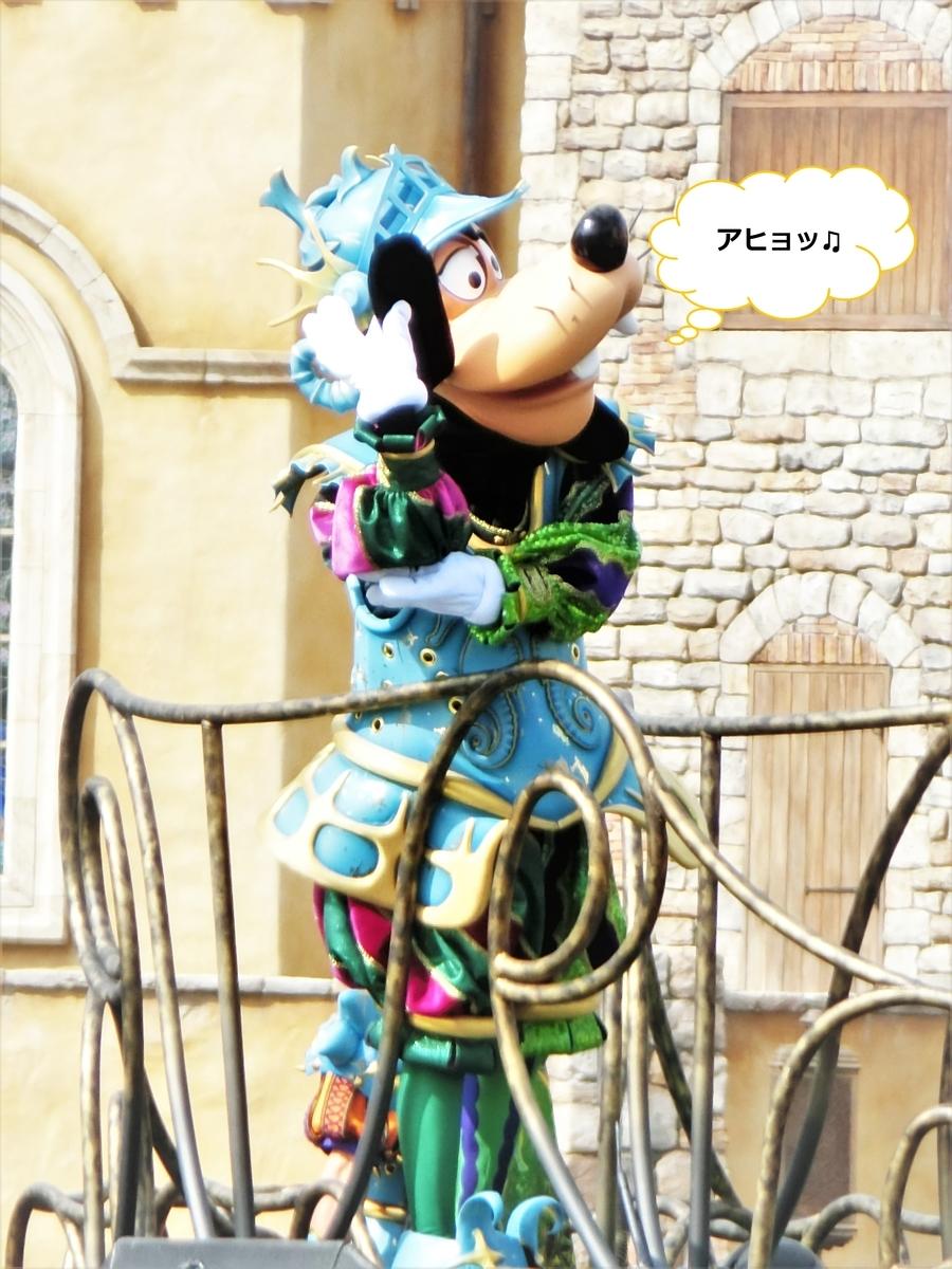f:id:ichiko-disneyblog:20190913115215j:plain