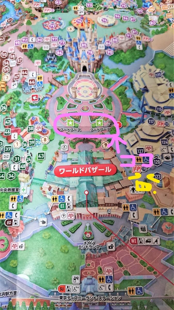 f:id:ichiko-disneyblog:20190913132307j:plain