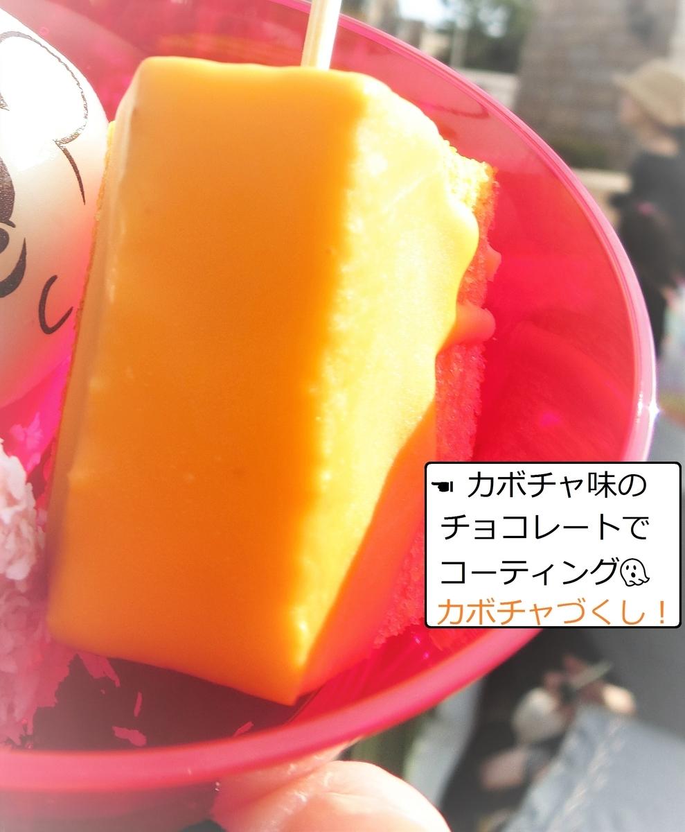 f:id:ichiko-disneyblog:20190913144207j:plain