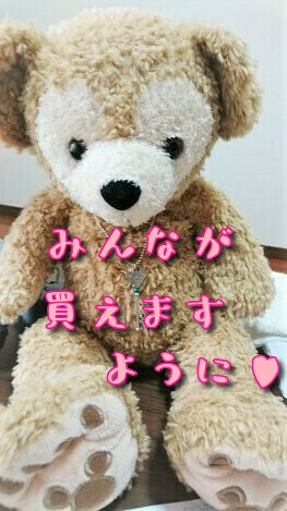f:id:ichiko-disneyblog:20190919085602j:plain