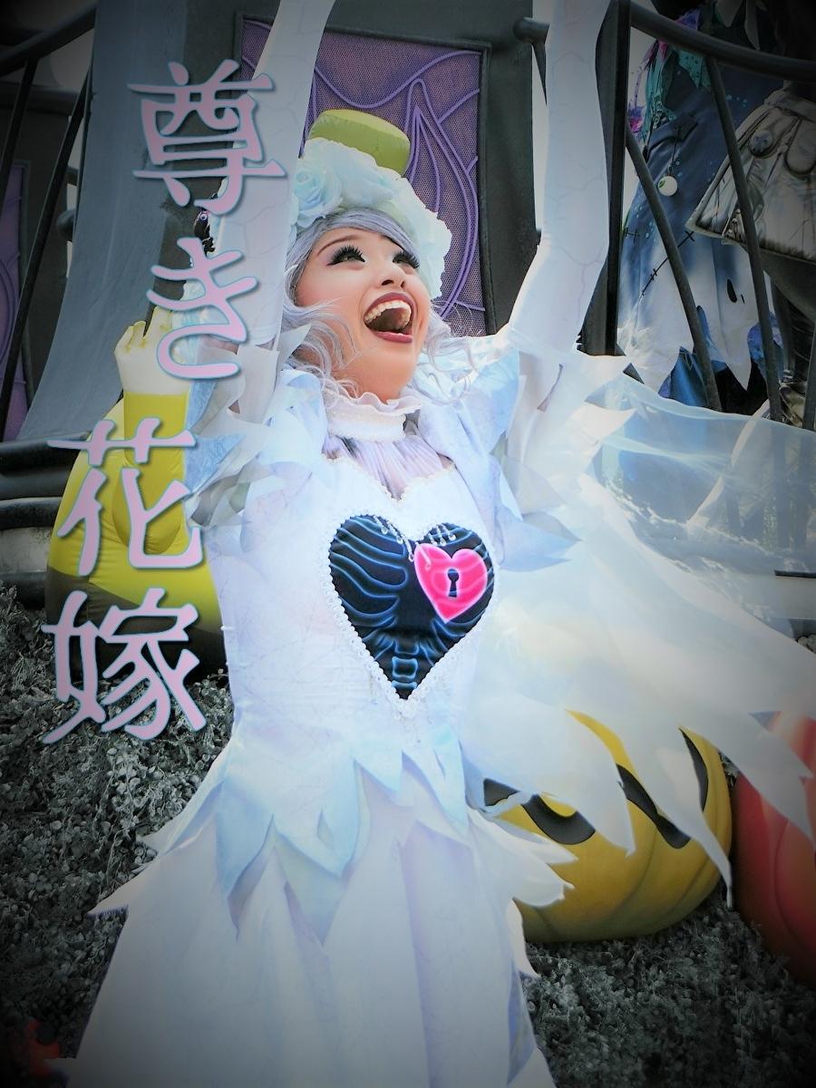 f:id:ichiko-disneyblog:20190921161831j:plain