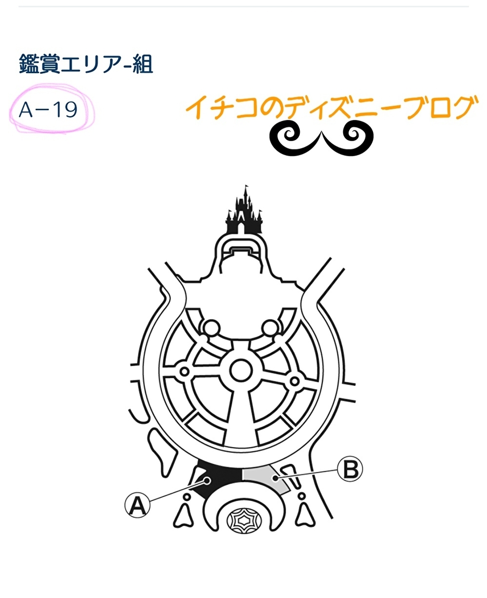 f:id:ichiko-disneyblog:20190921211722j:plain