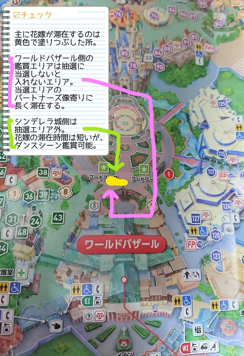f:id:ichiko-disneyblog:20190921215304j:plain