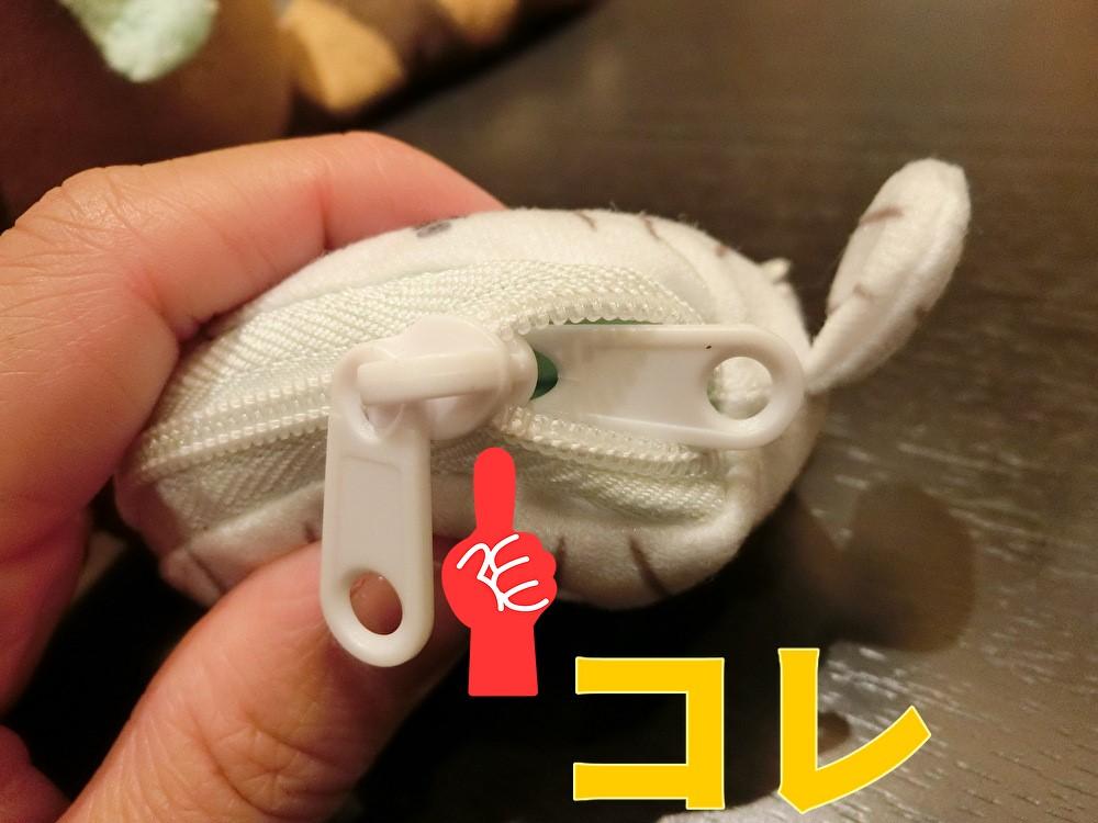 f:id:ichiko-disneyblog:20190924220219j:plain