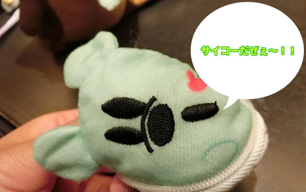 f:id:ichiko-disneyblog:20190924221309j:plain