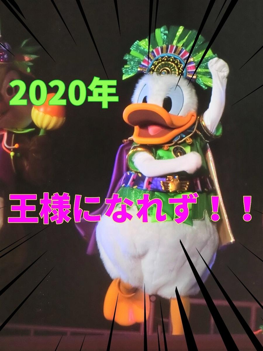 f:id:ichiko-disneyblog:20190927162553j:plain