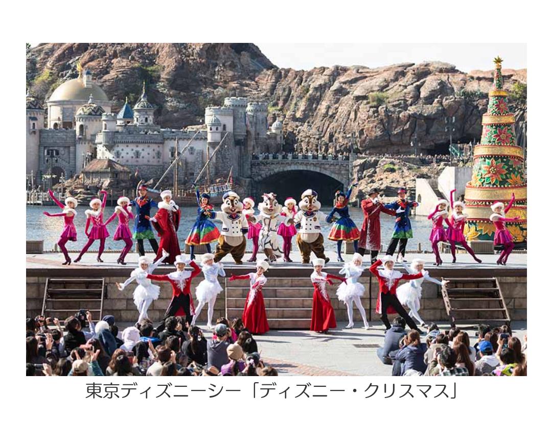 f:id:ichiko-disneyblog:20190927172810p:plain