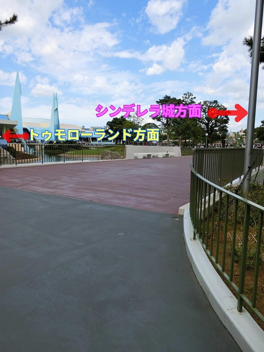 f:id:ichiko-disneyblog:20190927223548j:plain