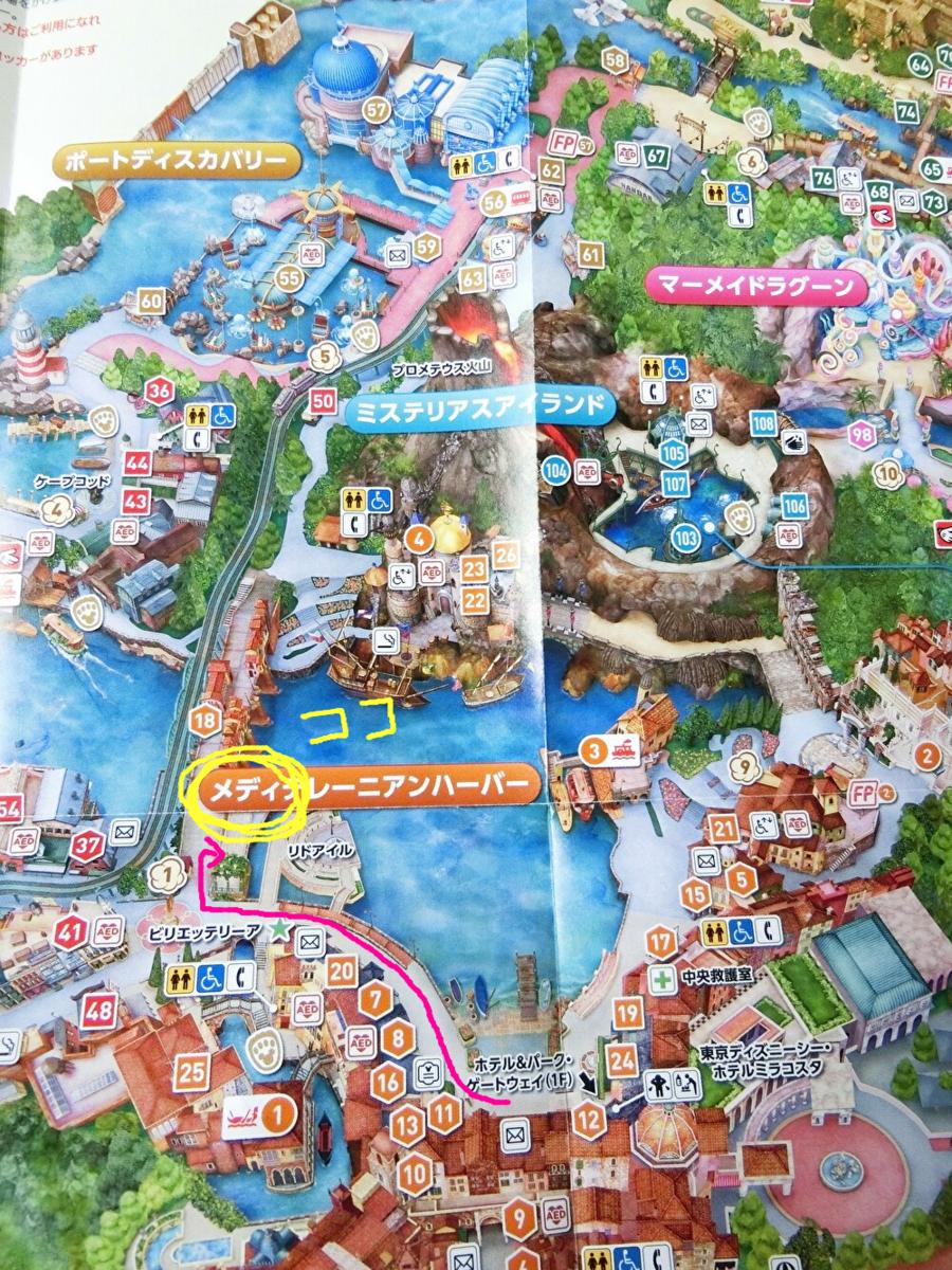 f:id:ichiko-disneyblog:20190928135719p:plain