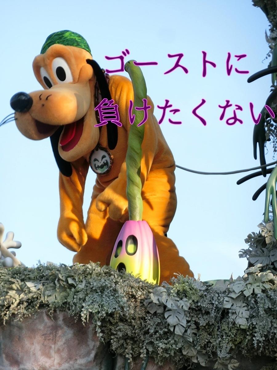 f:id:ichiko-disneyblog:20190929232604j:plain