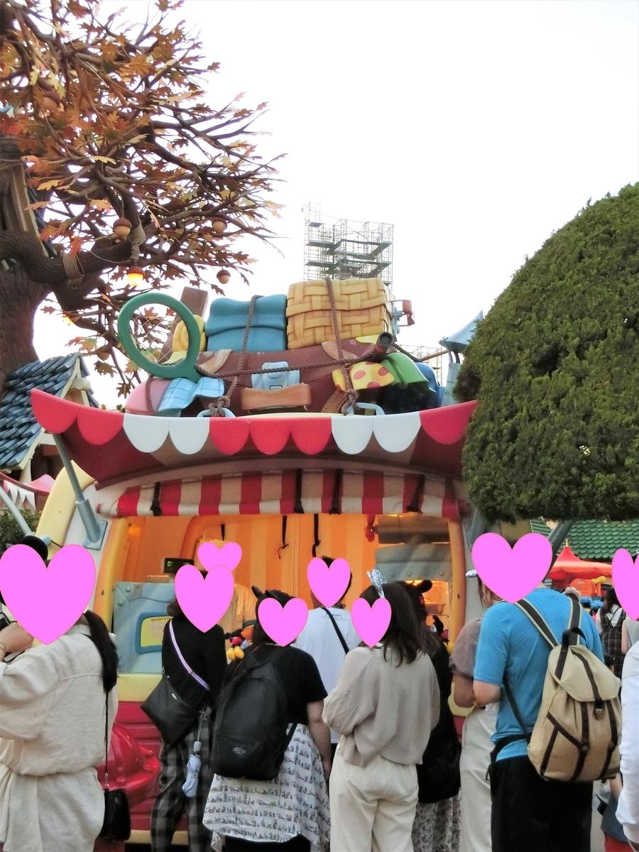 f:id:ichiko-disneyblog:20191002170704j:plain