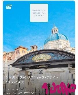 f:id:ichiko-disneyblog:20191003172407j:plain