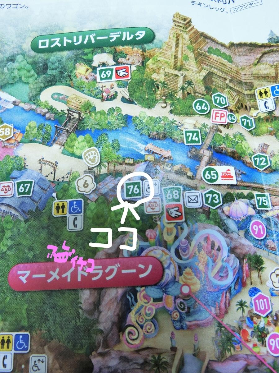 f:id:ichiko-disneyblog:20191003212431j:plain