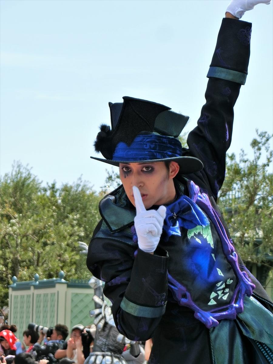 f:id:ichiko-disneyblog:20191005145727j:plain