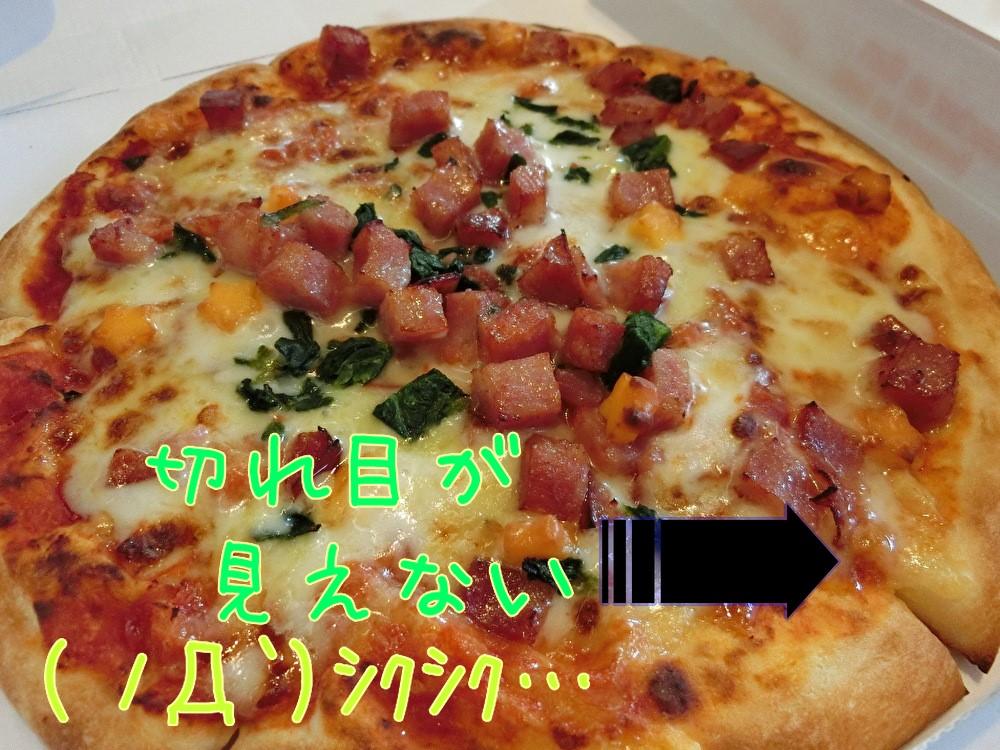 f:id:ichiko-disneyblog:20191005214354j:plain