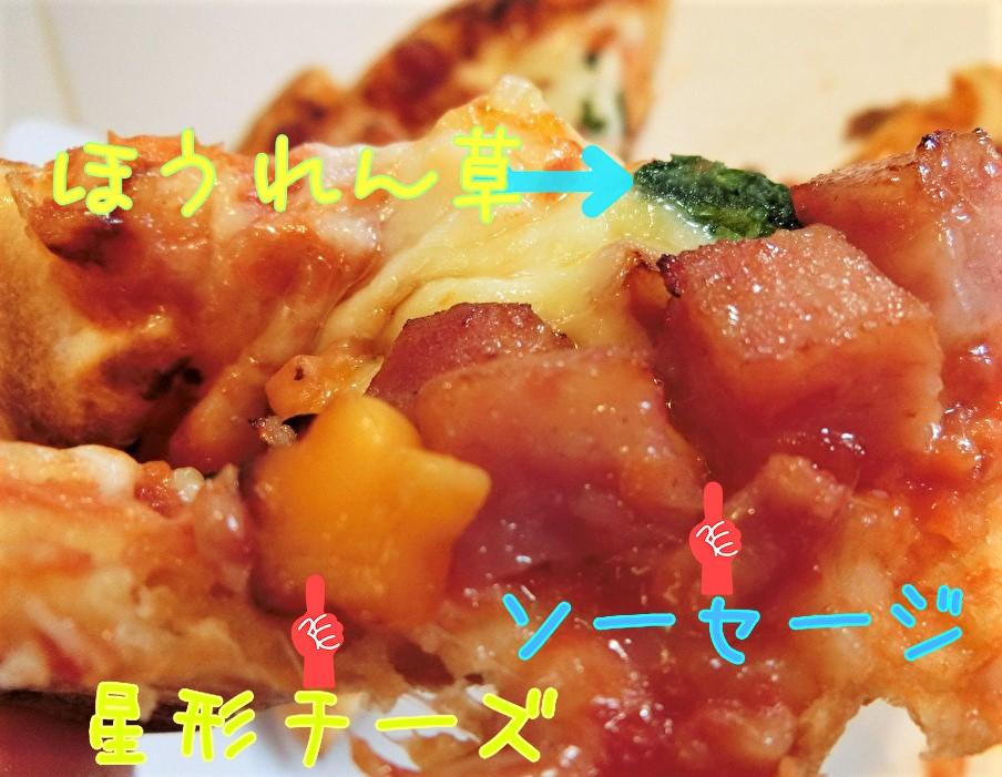 f:id:ichiko-disneyblog:20191006145503j:plain