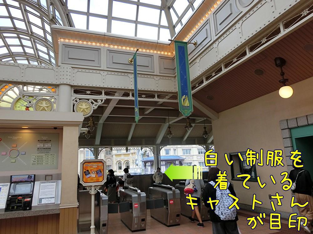 f:id:ichiko-disneyblog:20191009132421j:plain