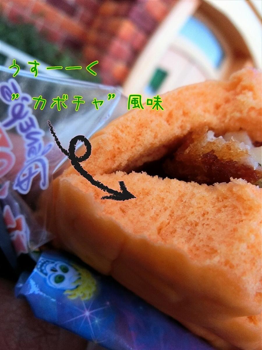 f:id:ichiko-disneyblog:20191010182323j:plain