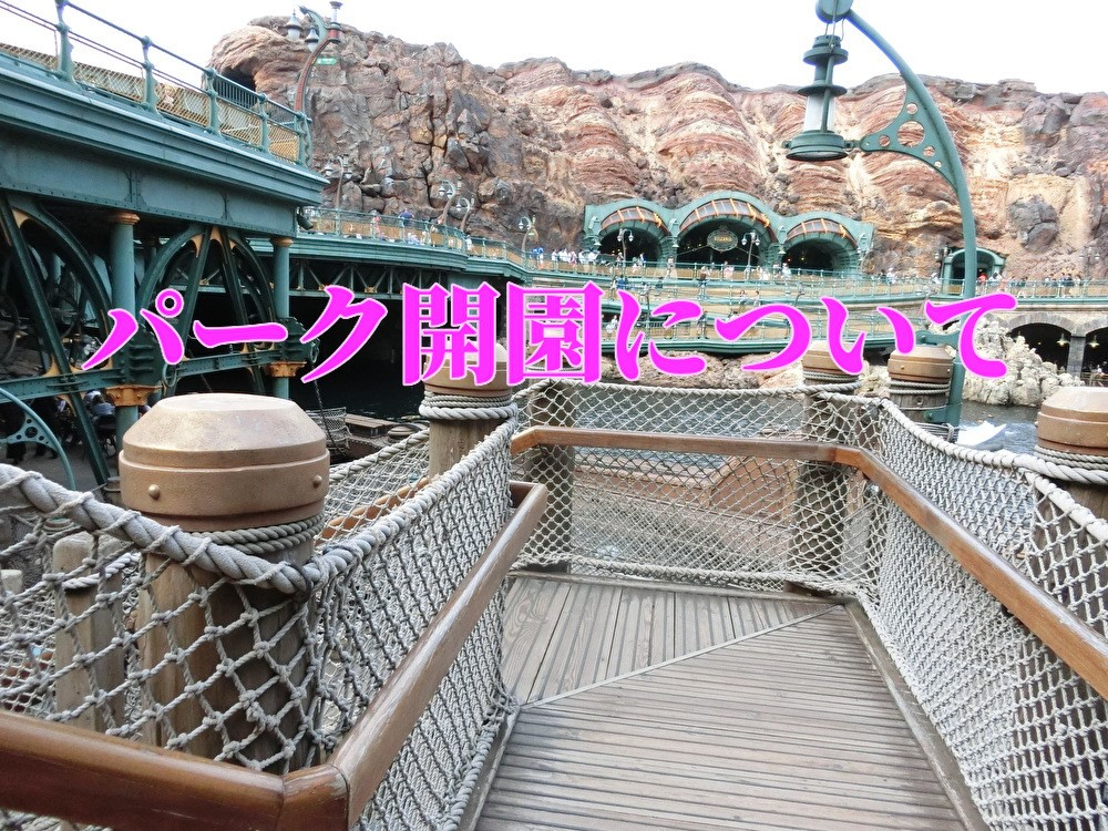 f:id:ichiko-disneyblog:20191012140808j:plain