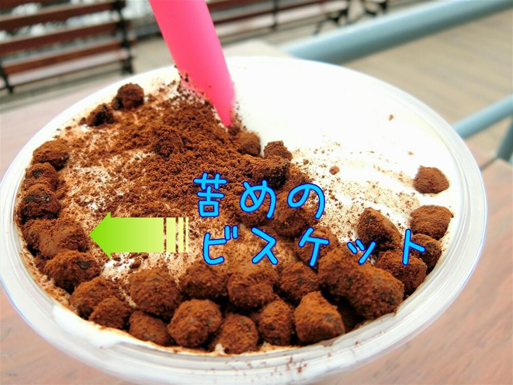 f:id:ichiko-disneyblog:20191012181648j:plain