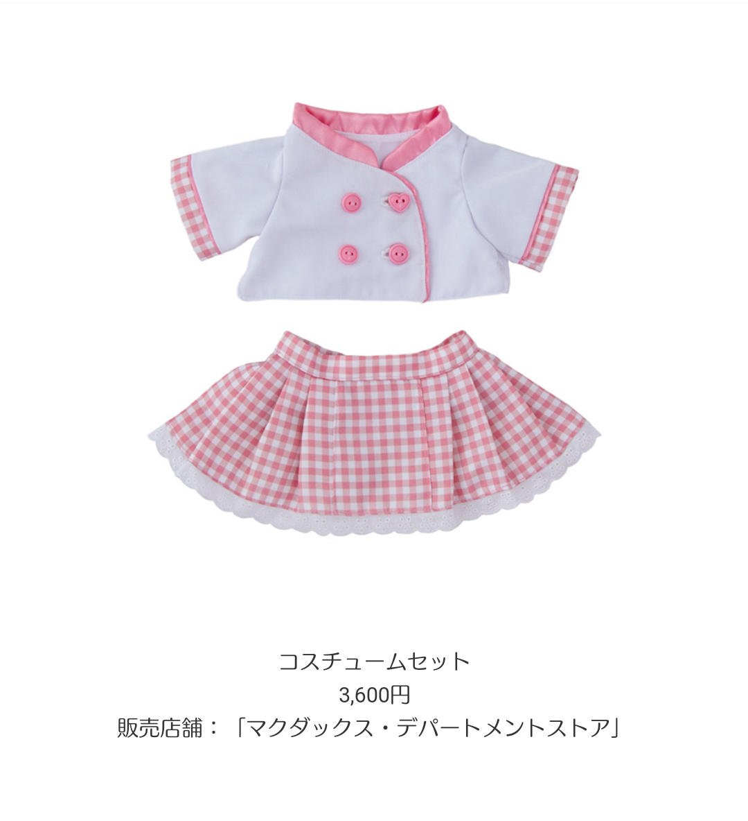 f:id:ichiko-disneyblog:20191021173027p:plain
