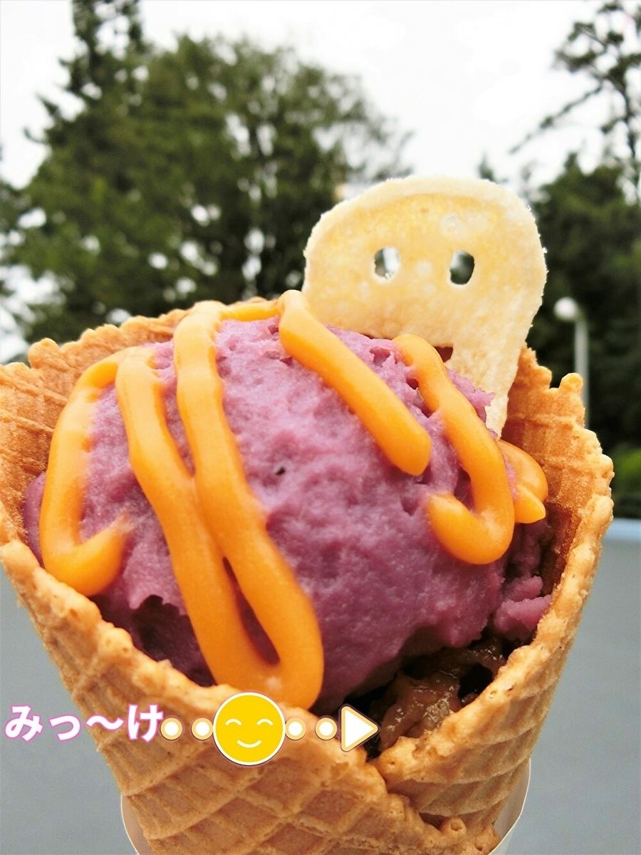 f:id:ichiko-disneyblog:20191022000555j:plain