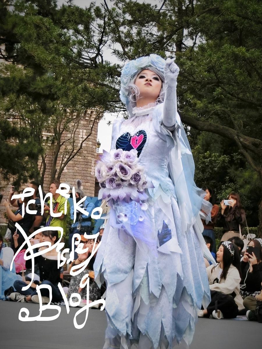 f:id:ichiko-disneyblog:20191026154632j:plain