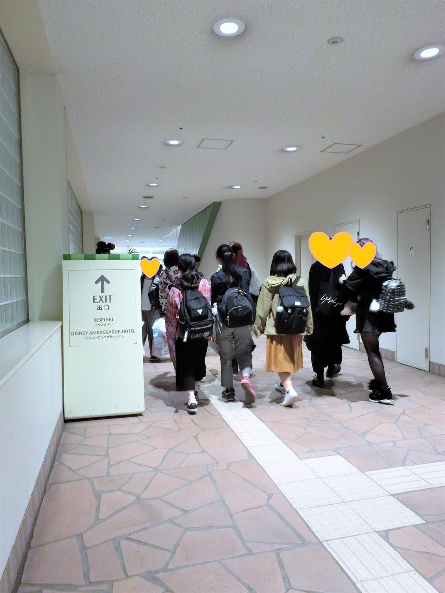 f:id:ichiko-disneyblog:20191029182556j:plain