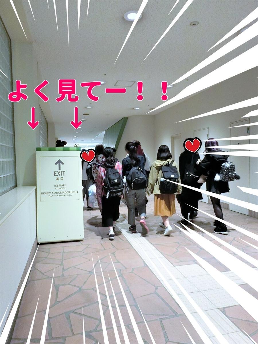 f:id:ichiko-disneyblog:20191029213527j:plain