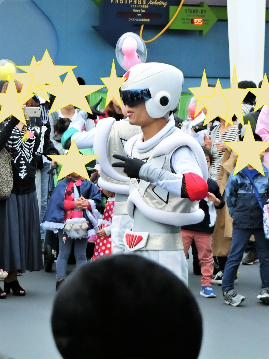f:id:ichiko-disneyblog:20191101141650j:plain