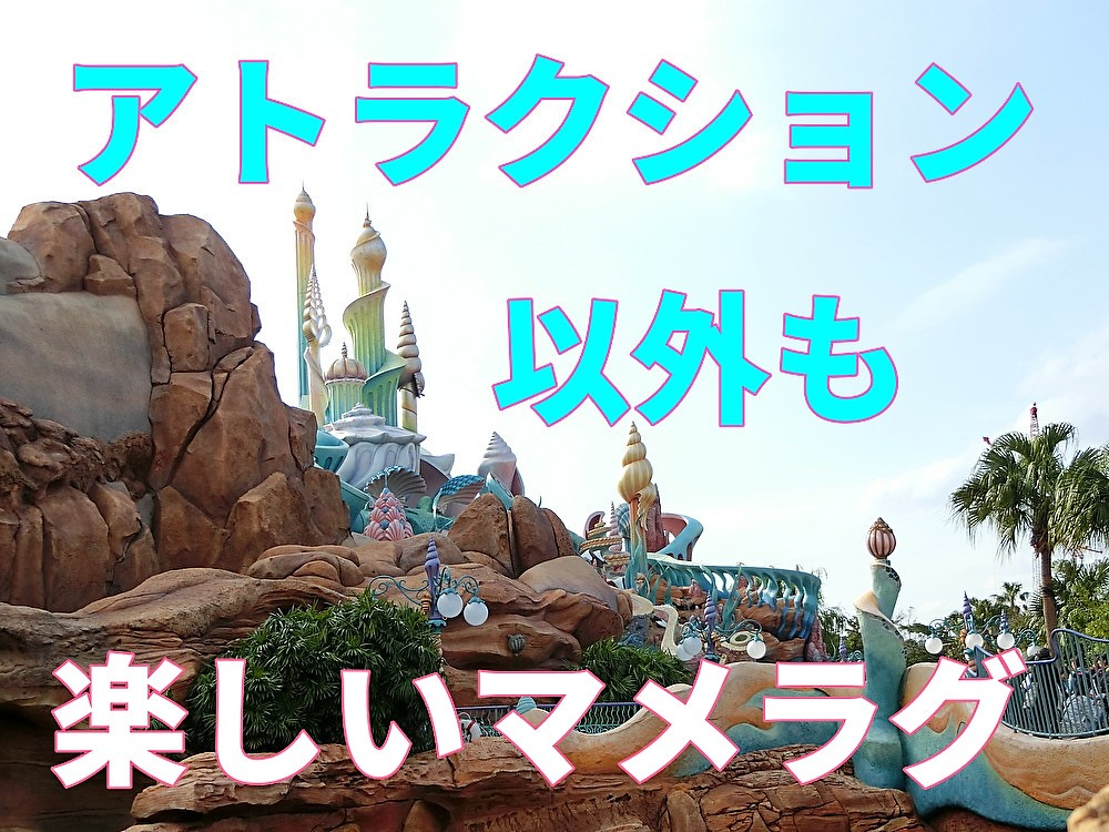 f:id:ichiko-disneyblog:20191101162132j:plain