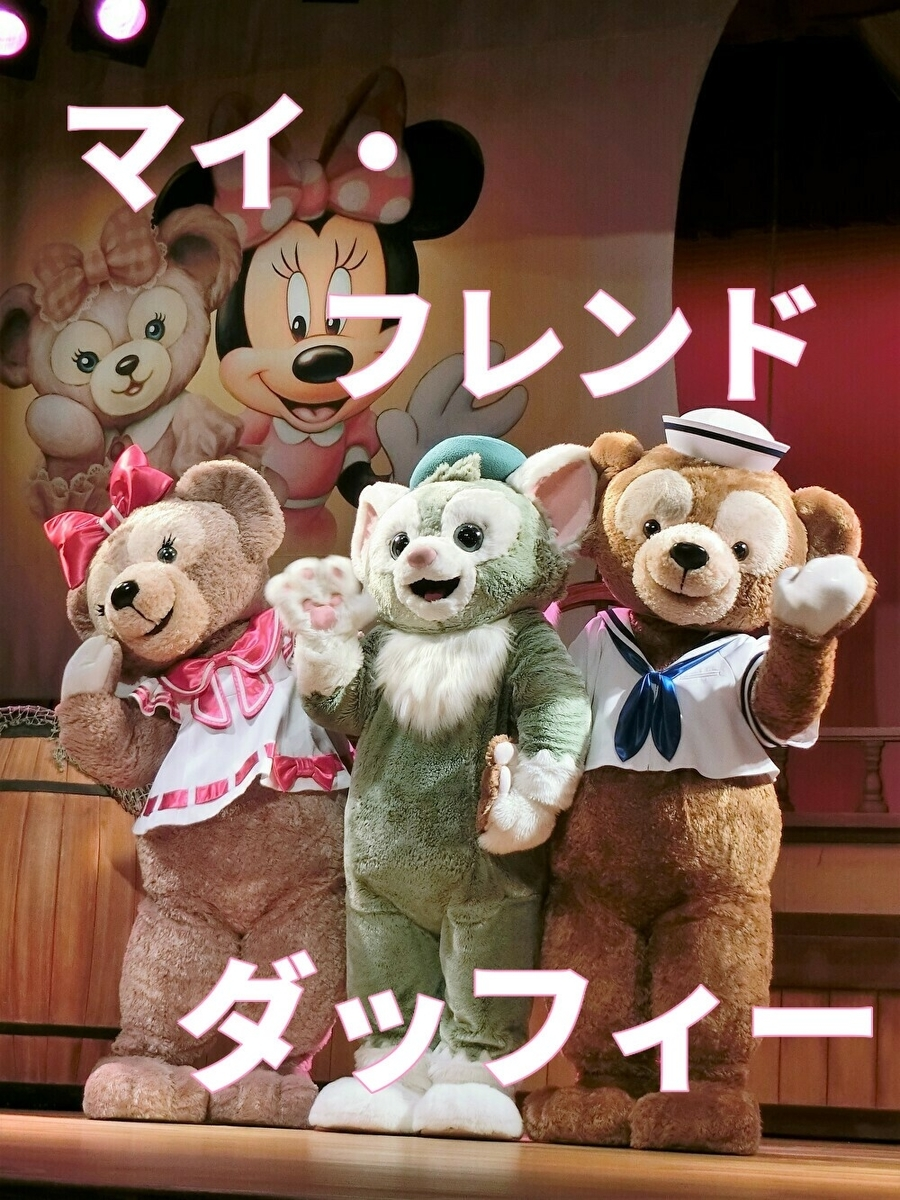 f:id:ichiko-disneyblog:20191103232337j:plain
