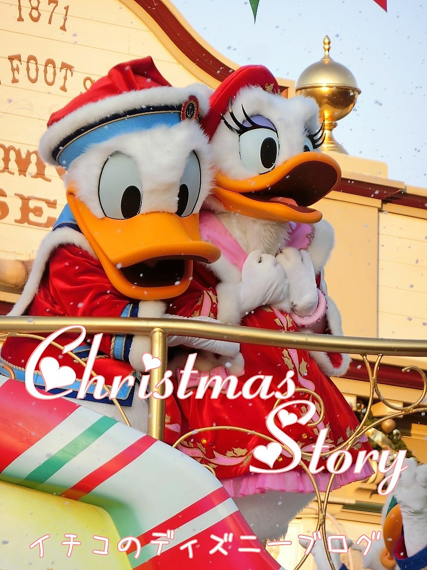 ランドクリスマスパレード
