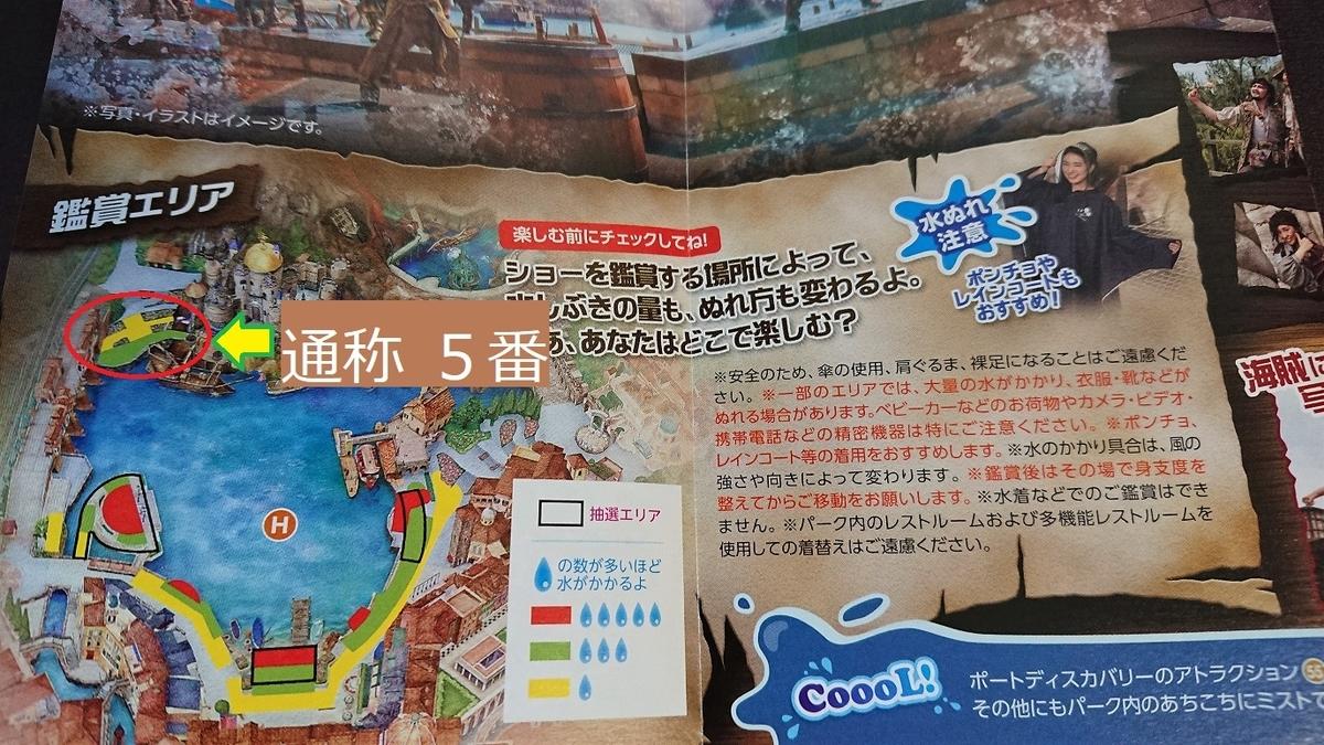 f:id:ichiko-disneyblog:20200324171230j:plain