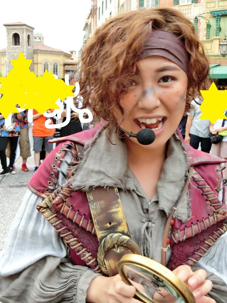 f:id:ichiko-disneyblog:20200324190636j:plain