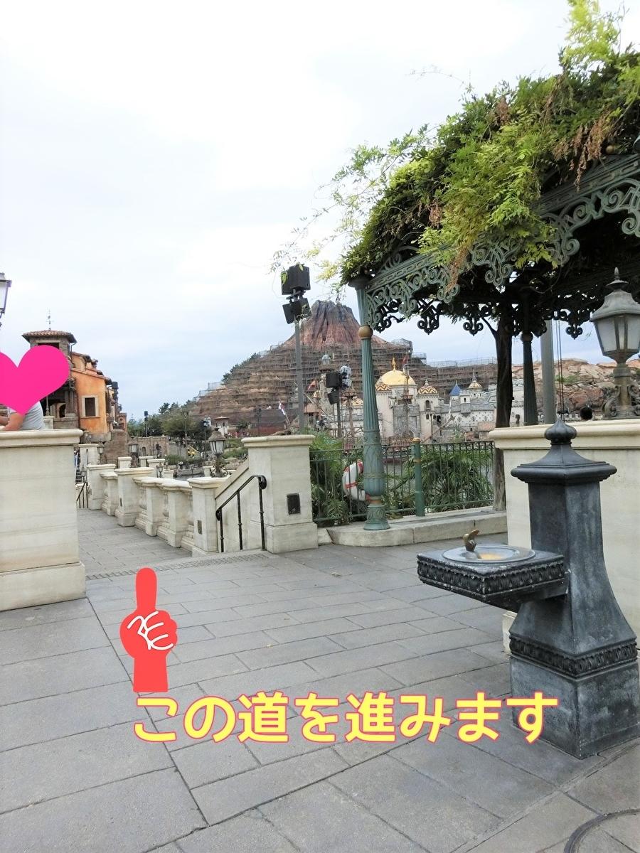 f:id:ichiko-disneyblog:20200331172847j:plain
