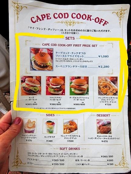 f:id:ichiko-disneyblog:20200419160513j:plain