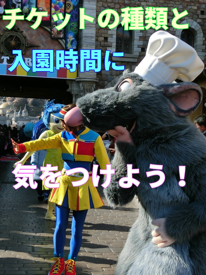 f:id:ichiko-disneyblog:20200623174222j:plain