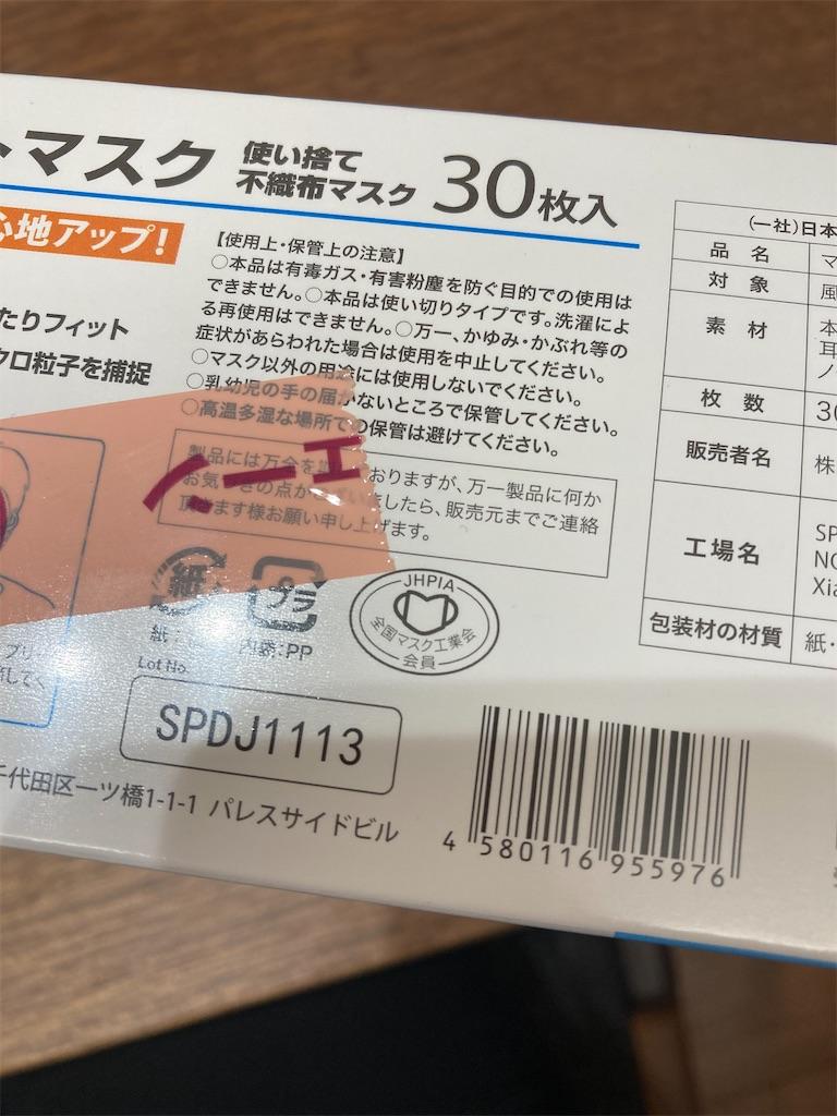 f:id:ichiko-e:20210215195808j:image