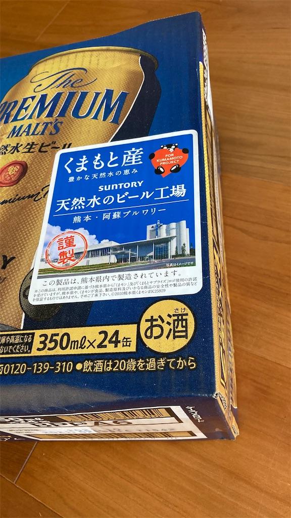 f:id:ichiko-e:20210217154149j:image