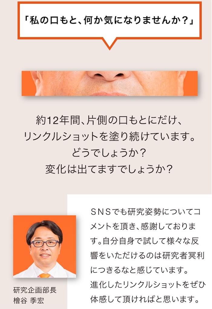 f:id:ichiko-e:20210221230044j:image