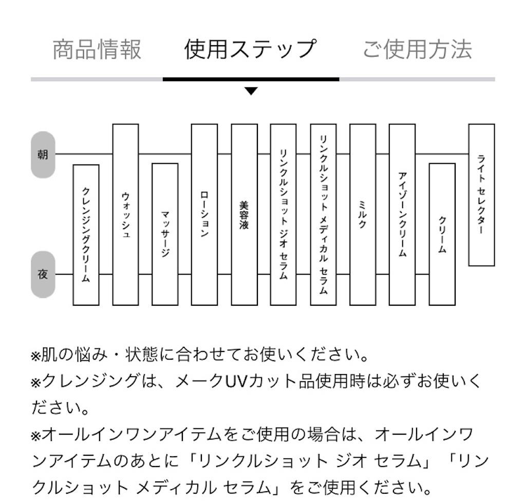 f:id:ichiko-e:20210221230244j:image