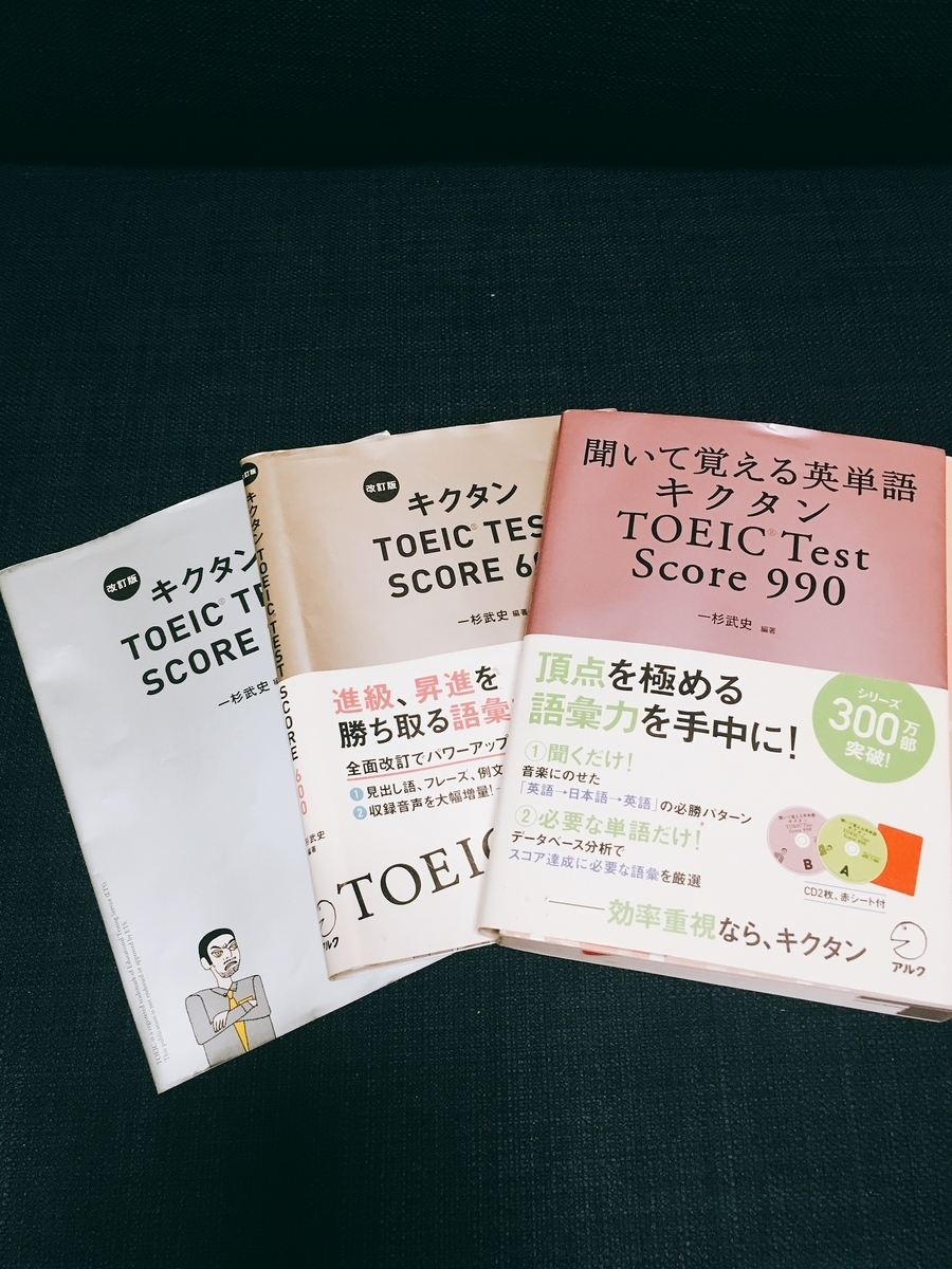 f:id:ichiko990:20190325231208j:plain