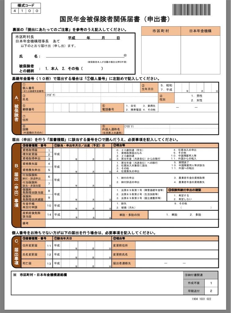 f:id:ichiko990:20190709094100j:image