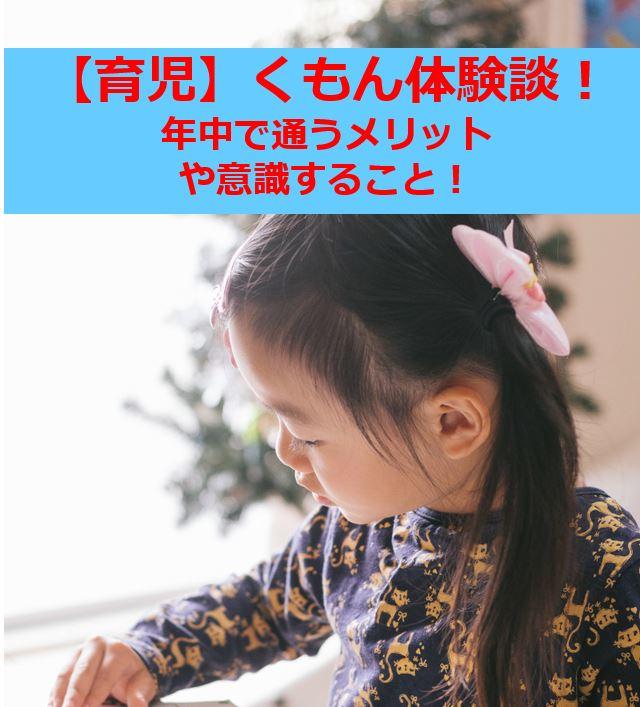 f:id:ichiko990:20190928210125j:plain