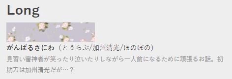 f:id:ichiko_yume:20210108165306p:plain