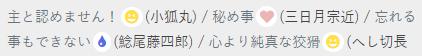 f:id:ichiko_yume:20210108165350p:plain