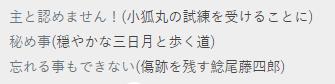 f:id:ichiko_yume:20210108165356p:plain