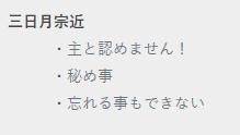 f:id:ichiko_yume:20210108165358p:plain